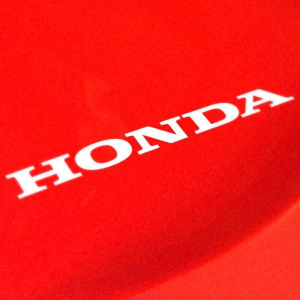 Aufkleber: Honda 1
