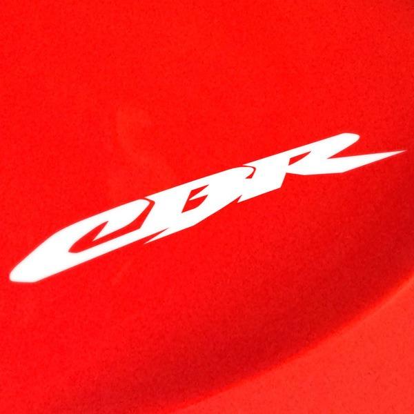 Aufkleber: Honda CBR 2