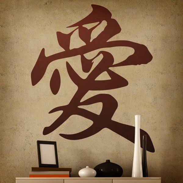 Wandtattoos: Chinesische Symbol der Liebe