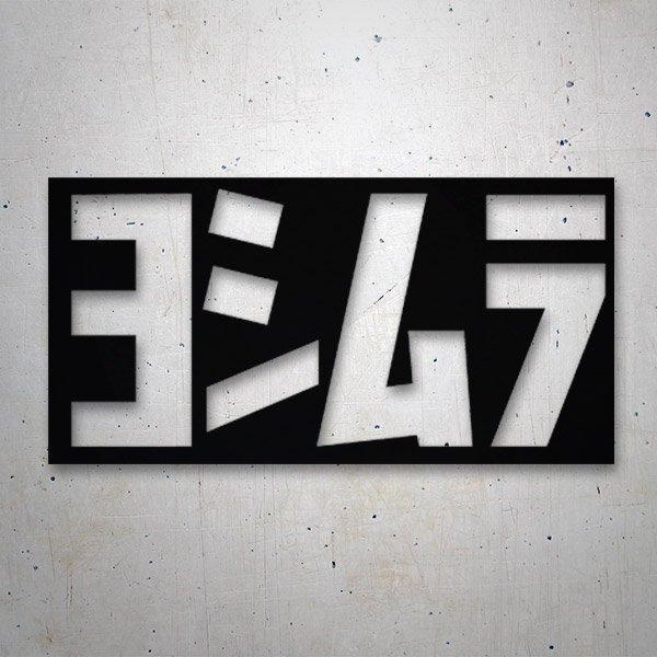 Aufkleber: Yoshimura 4