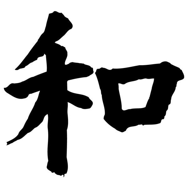 Aufkleber: Harmony (Y)