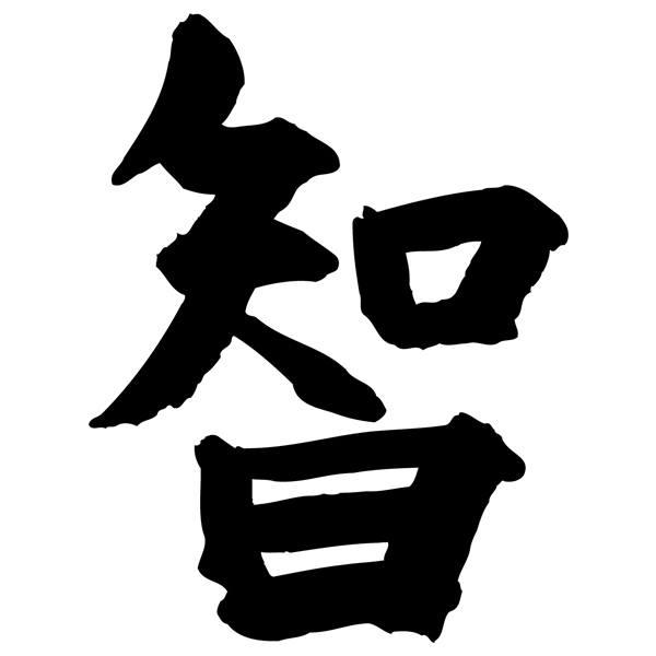 Aufkleber: Wisdom (B)