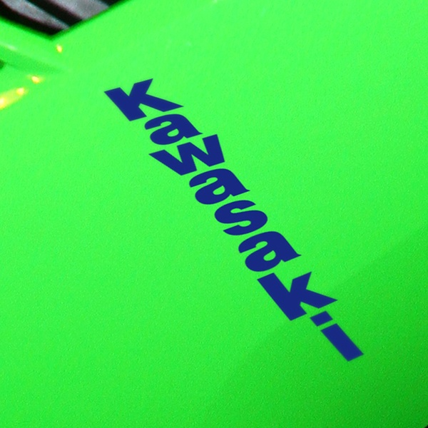 Aufkleber: Kawasaki vertical
