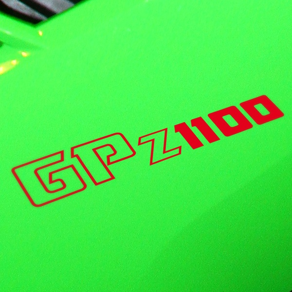 Aufkleber: GPZ1100