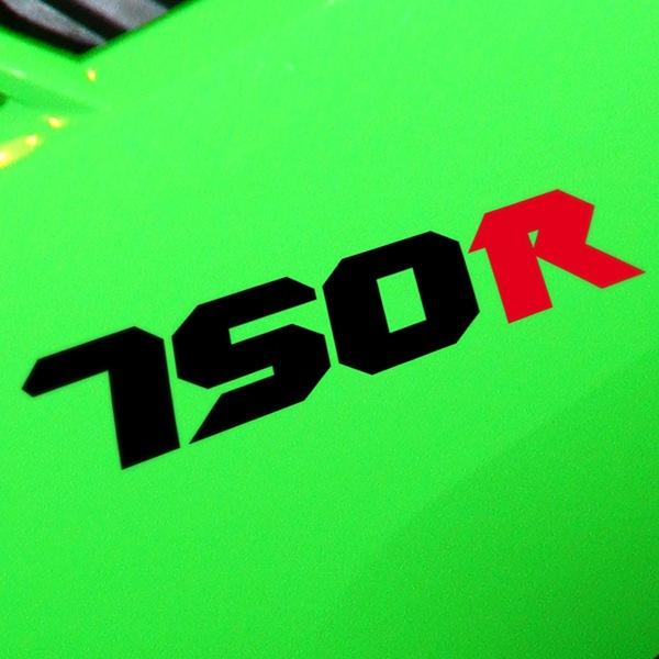 Aufkleber: GPZ750R, 750R