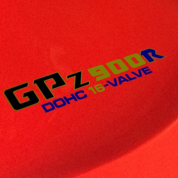 Aufkleber: GPZ900R DOHC