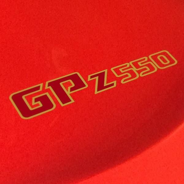 Aufkleber: GPZ550