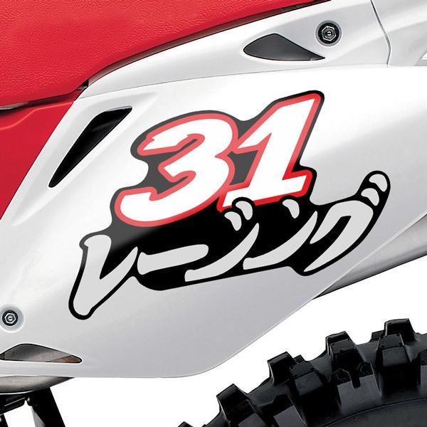 Aufkleber: Racing Kanji