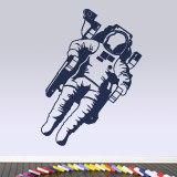 Kinderzimmer Wandtattoo: Astronaut 2