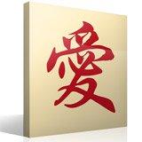 Wandtattoos: Chinesische Symbol der Liebe 2