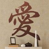 Wandtattoos: Chinesische Symbol der Liebe 3