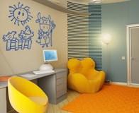 Kinderzimmer Wandtattoo: Granjero 7