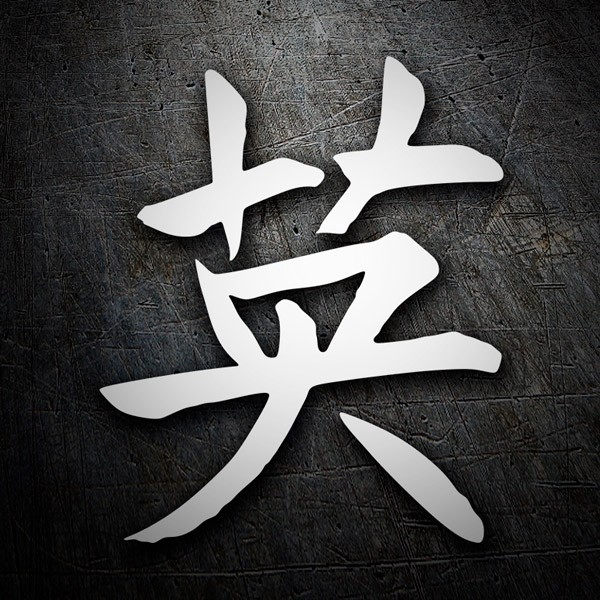 aufkleber kanji mut brief j. Black Bedroom Furniture Sets. Home Design Ideas