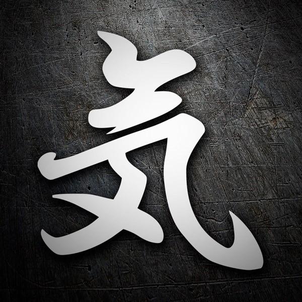 Aufkleber Kanji Energie Brief G Energie Bedeutet