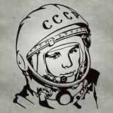 Wandtattoos: Astronaut Juri Gagarin 3