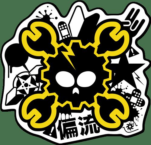 Aufkleber: Danger skull JDM
