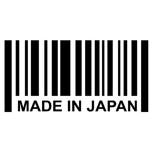 Aufkleber: Made in Japan