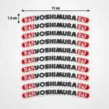 Aufkleber: 10 Aufkleber Felgen Kit Yoshimura 1