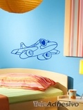Kinderzimmer Wandtattoo: Avion Gläser 2
