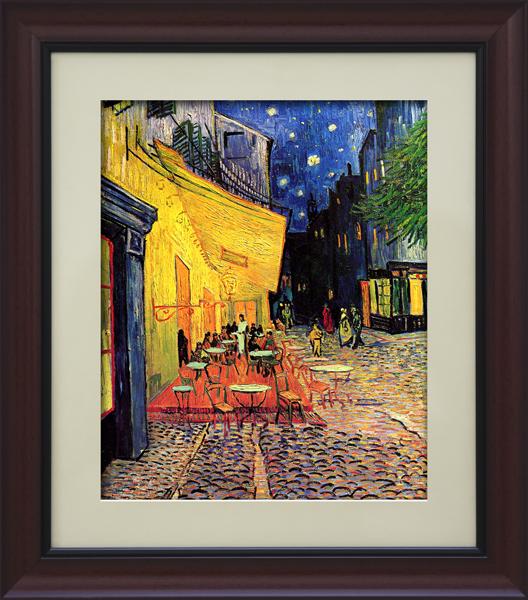 Wandtattoos: Caféterrasse am Abend