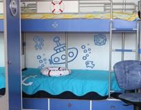 Kinderzimmer Wandtattoo: Submarino 3