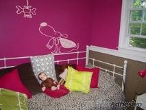 Kinderzimmer Wandtattoo: Pipo 2