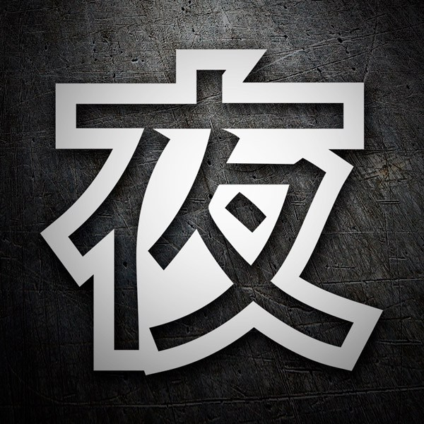 Aufkleber Kanji Nacht Kontur Brief M Webwandtattoocom