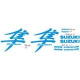 Aufkleber: Hayabusa 1999-00 logo set 2