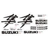 Aufkleber: Hayabusa 1990-00 logo set 2