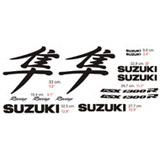 Aufkleber: Hayabusa 1999-00 logo set 1