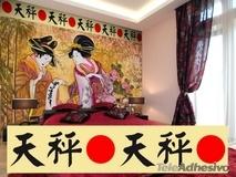 Wandtattoos: japan borte 3