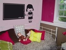 Kinderzimmer Wandtattoo: Slate Profe 3