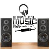 Wandtattoos: Always got music on my mind 0